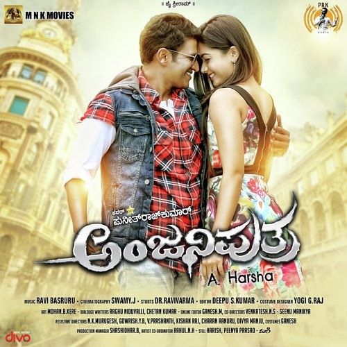 Kirik party kannada doniyalli mp3 song download