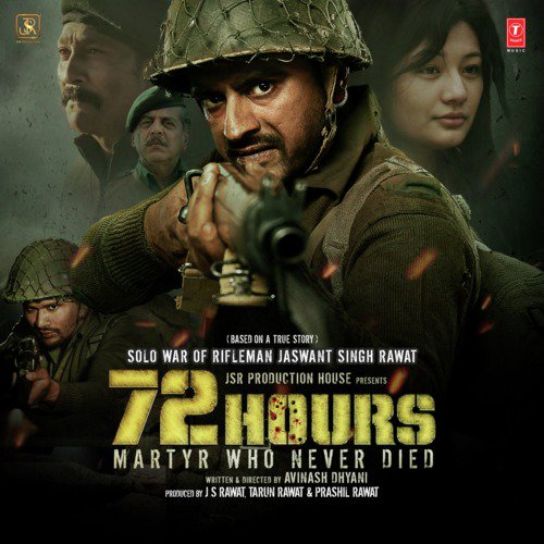 Tum Bepanah Song - Download 72 Hours Song Online Only on