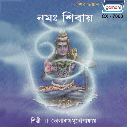Bholanath Mukhopadhyay