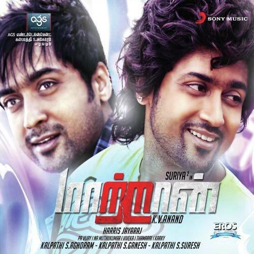 maatraan tamil movies free download