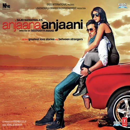 Aas Paas Hai Khuda (Unplugged) Song - Download Anjaana