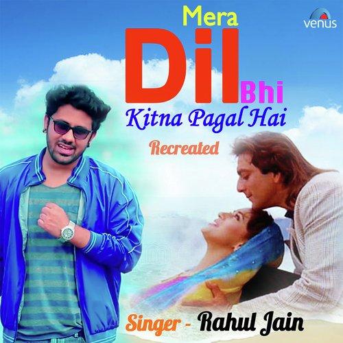Hindi Album Song 2018 2: Listen To Mera Dil Bhi Kitna Pagal Hai