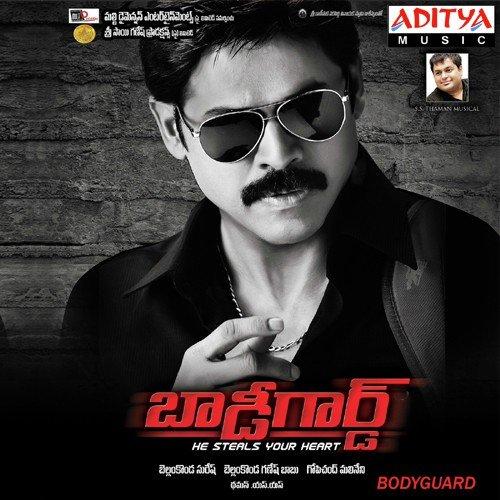 Bodyguard (2012) Telugu Movie Naa Songs Free Download