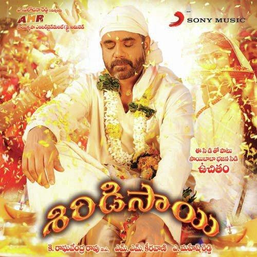Shirdi Sai (2012) Telugu Movie Naa Songs Free Download
