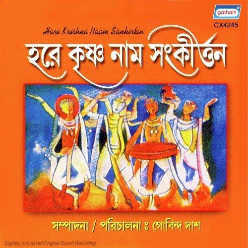 Listen to Hare Krishna Naam Sangkirtan Songs by Gobinda Das