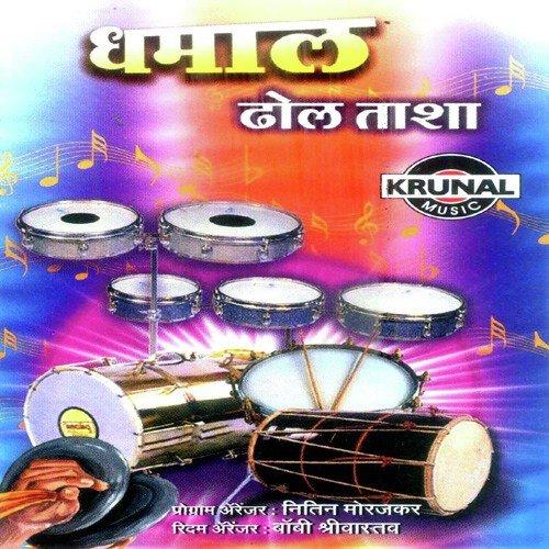 Nasik dhol tasha -nonsto dj nashik dhol musical -full dhamaka 2015.