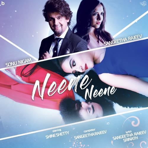 Neene Neene