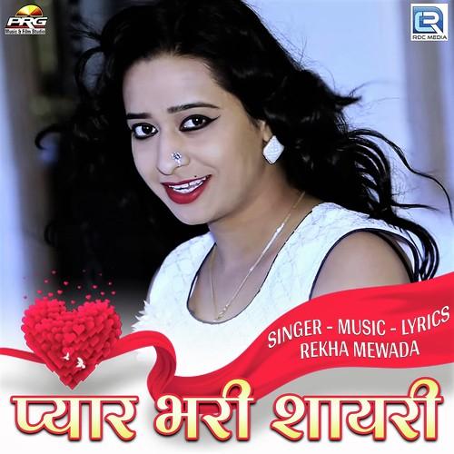 Pyar Bhari Shayari Song - Download Pyar Bhari Shayari Song Online