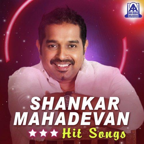 Shankar Mahadevan Hit Songs