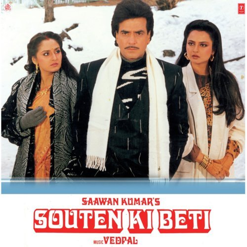 Souten songs download | souten songs mp3 free online hungama.
