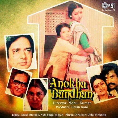 Anokha bandhan atv drama title song mp3 download.