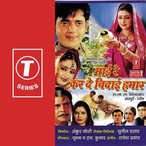 Download Musica Akshara Bidai Song Video Download and ...