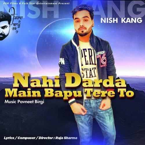 Nish Kang