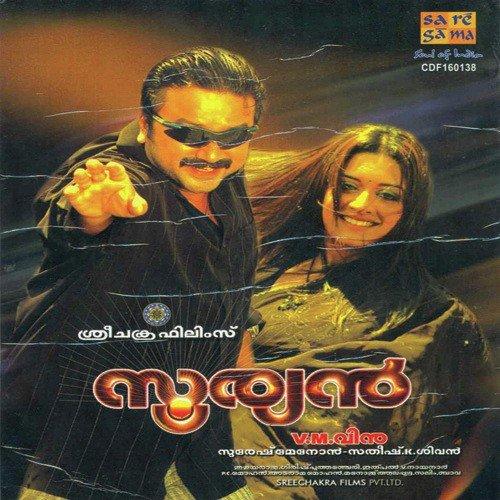 Ishtakarrikku Song - Download Sooryan - New Malayalam Film