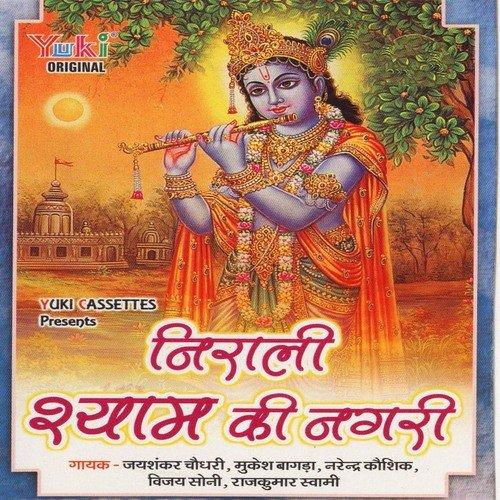 no no lakha wala haar video song free download