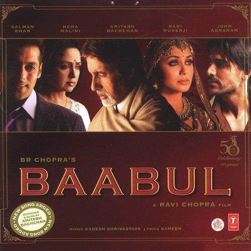 Babul movie free download.