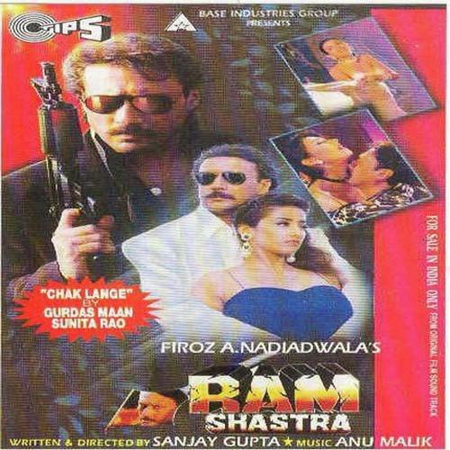 Chiocakisro / chiocakisro / issues / #45 hindi movie ram shastra.