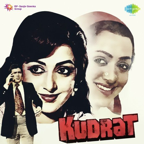 Bepanah Pyaar Hai Tumse Song Download: Hume Tumse Pyar Kitna Parveen Sultana Free Mp3 Download