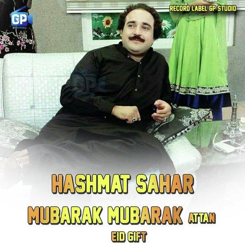Hashmat Sahar
