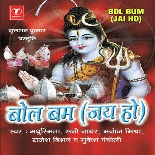 Bol Bum (Jai Ho)