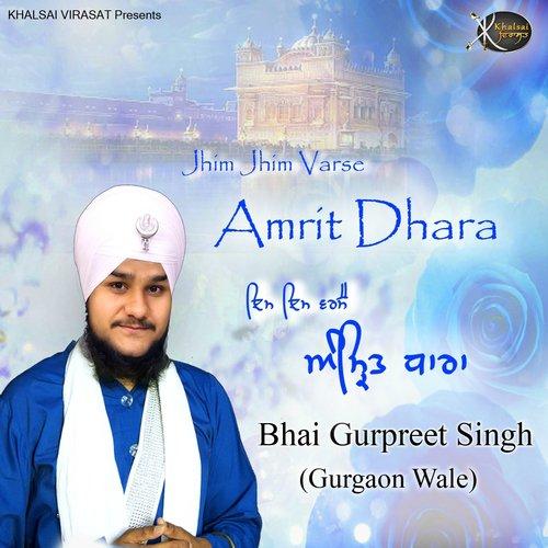 Bhai Gurpreet Singh Gurgaon Wale