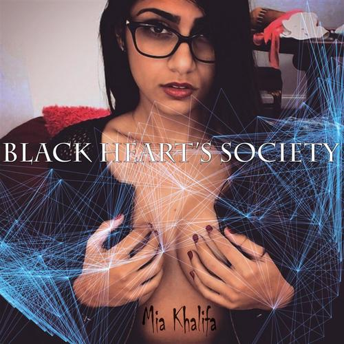 mia khalifa lyrics
