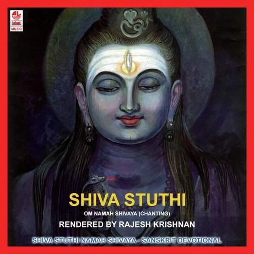 aum namah shivaya chanting mp3 download