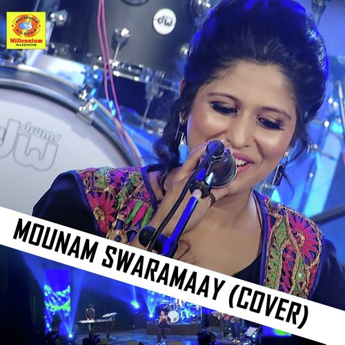 Mounam Swaramaay (Cover Version)