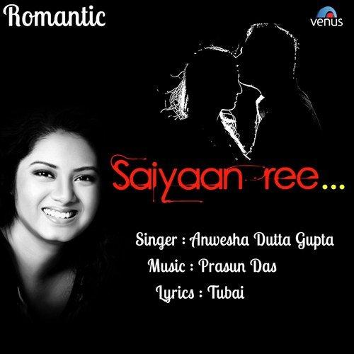 Saiyaan Ree