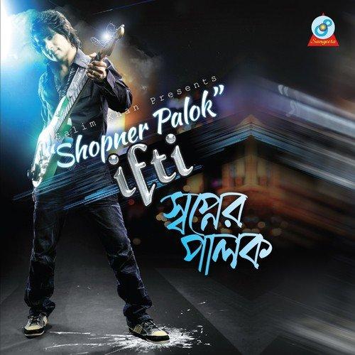 Bangla Mon (Full Song) - Ifti - Download or Listen Free Online - Saavn