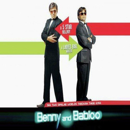 Malayalam Movie Benny And Babloo Mp3 Download