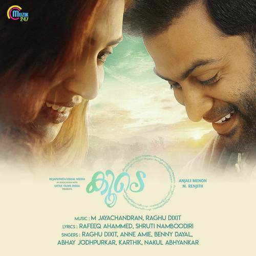 Old malayalam songs audio download