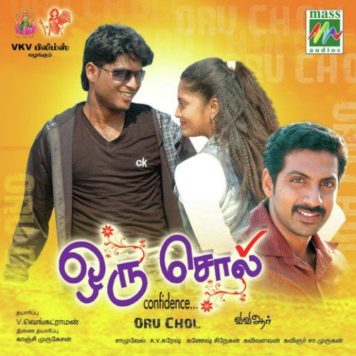 Tamil a to z mp3 songs mobile downloads
