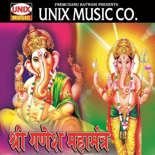 Jay Ganesh Aarti (Full Song) - Manish Tiwari - Download or