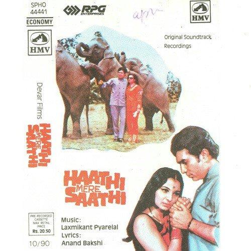 Mere jeevan saathi 1972 hindi movie mp3 song free download.