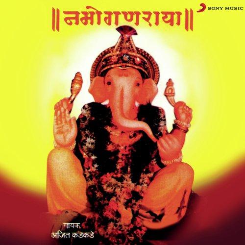 Arthavashirsha