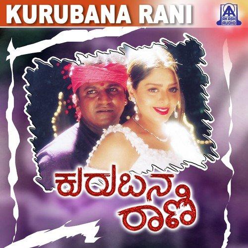 Kurubana Rani