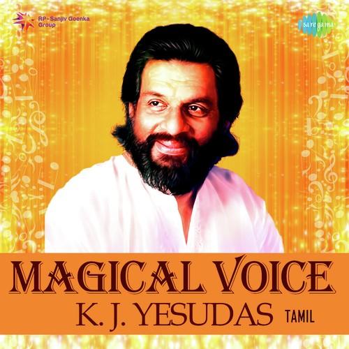 magical voice - k j  yesudas - tamil