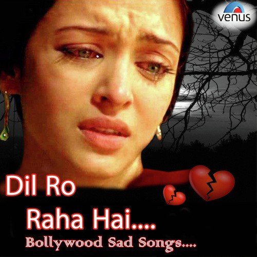 Nice sad songs 2017 bollywood music collection new indian videos.
