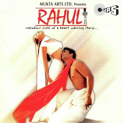 Download Title Song Of Bepanah By Rahul Jain: Download And Listen To Rahul Songs Online