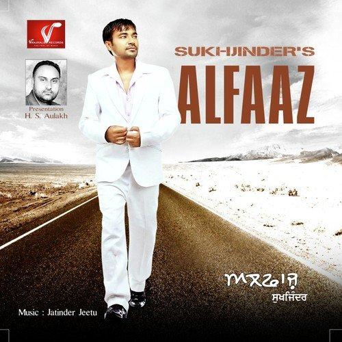 punjabi song alfaaz by sukhjinder
