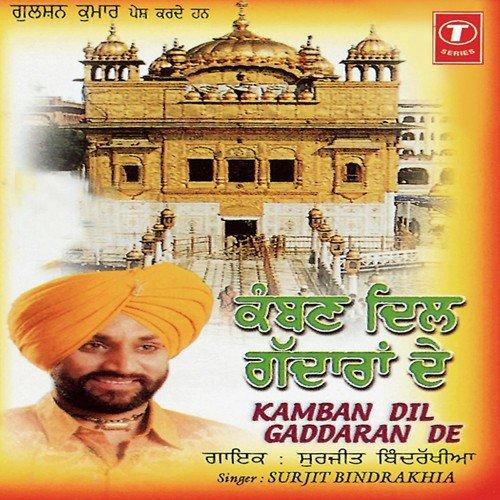 Meri nath dig pai (full song) surjit bindrakhia download or.