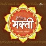 Sai Baba Ki Aarti (Album Version)