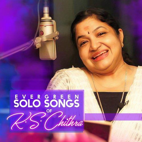 Sikki mukki (full song) s. P. Balasubrahmanyam, k. S. Chithra.