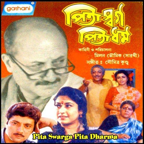 hindi movie Dharm songs free download