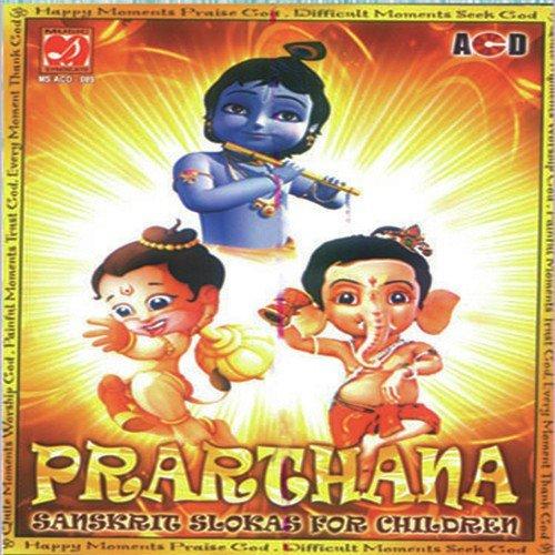 Akhanda Mandalakaram (Full Song) - Shashank Sheshagiri