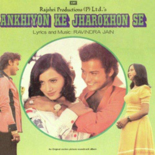 Jate huye ye pal chhin kyon song by ravindra jain from ankhiyon ke.