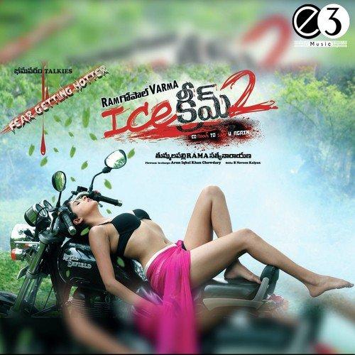 Sakhiyan Song Yogesh Kashyap Download: Ice Cream 2 By Suneetha, Satya Kashyap