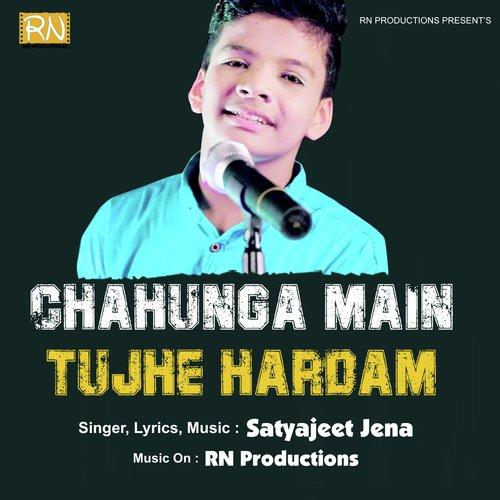 chahunga main tujhe hardam tu meri zindagi lyrics ringtone download mp3