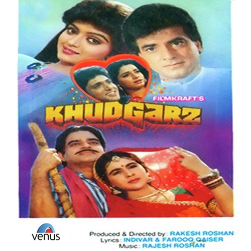 Aap Ke Aa Jane Se Song - Download Khudgarz Song Online Only
